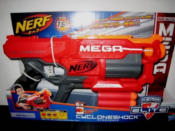 Súng đồ chơi Nerf Mega Cycloneshock