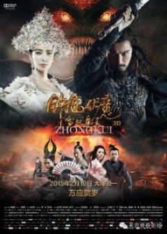 Chung Quỳ Phục Ma: Tuyết Yêu Ma Linh - Zhongkui: Snow Girl And The Dark Crystal