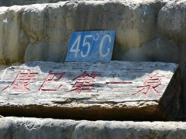 CHINE SICHUAN.KANDING , MO XI, et retour à KANDING fête du PCC - 1sichuan%2B1743.JPG