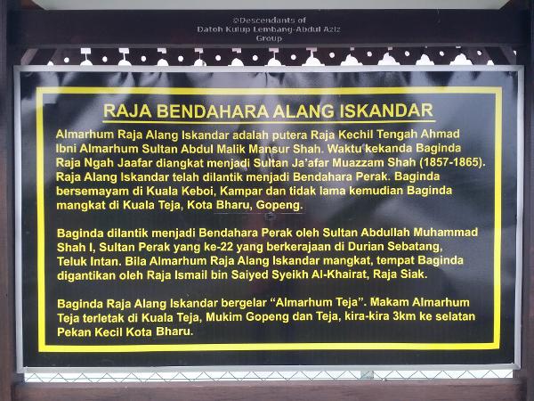 Tomb of Raja Bendahara Alang Iskandar - New noticeboard