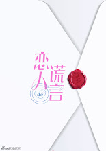 The Lover's Lie China Drama