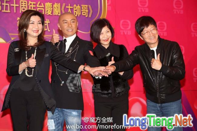 Trương Vệ Kiện và Ngô Trác Hy nối gót làn sóng sao gạo cội trở về TVB - Ảnh 4.