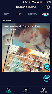 [Download Cheetah Keyboard for PC] Screenshot 8