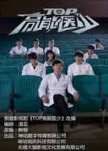 Top High Energy Doctors China Drama