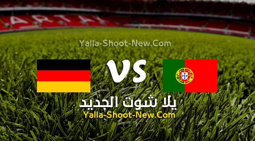 مباراة البرتغال وألمانيا