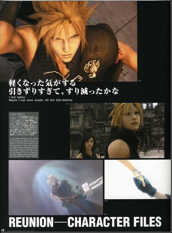 Final Fantasy VII Advent Children -Reunion Files-_854343-0012