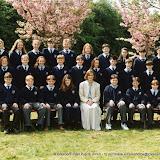1995_class photo_Delany_1st_year.jpg