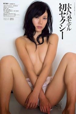 Kumano Ai 熊乃あい