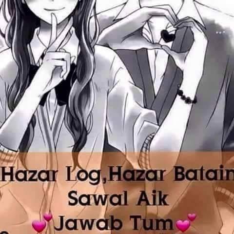 hazar log hazar baten love poetry dear diary