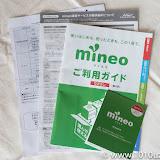 mineoから届いた郵便の内容物