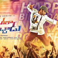 Nara Rohit Birthday Posters