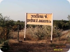 Ankleshwar-Rajpipla Railway Line