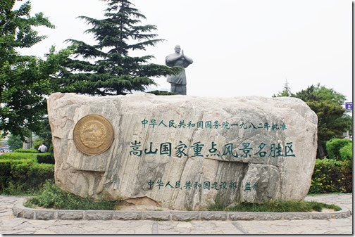 china276