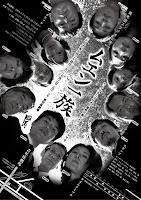 muen_1c.jpg