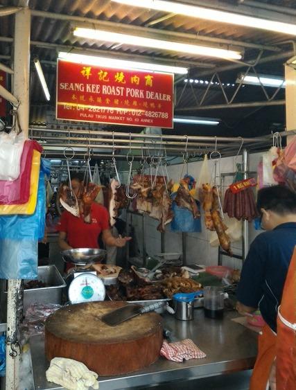 Pulau Tikus Market in Penang