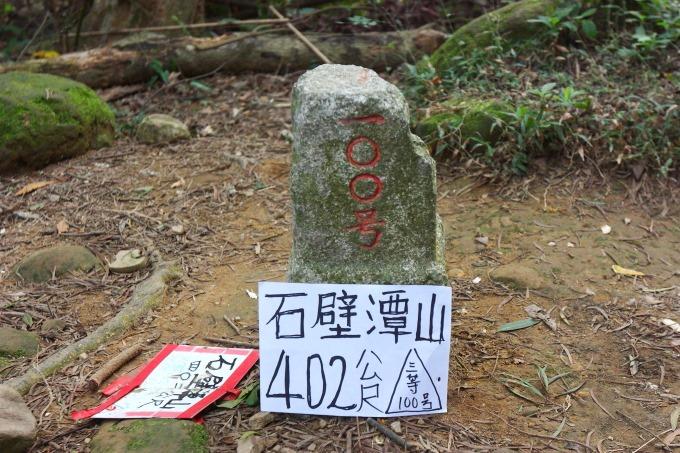 2016_1204_161803