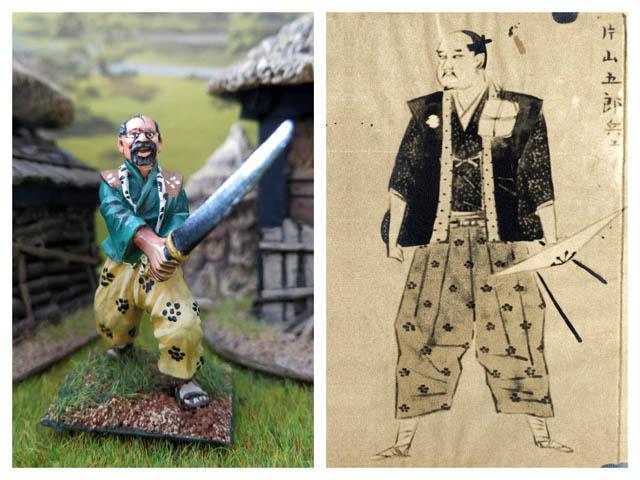 Les Sept Samourais ! *** MàJ : Epilogue *** 04_SevenSamurai_3_Goroobei_lowres