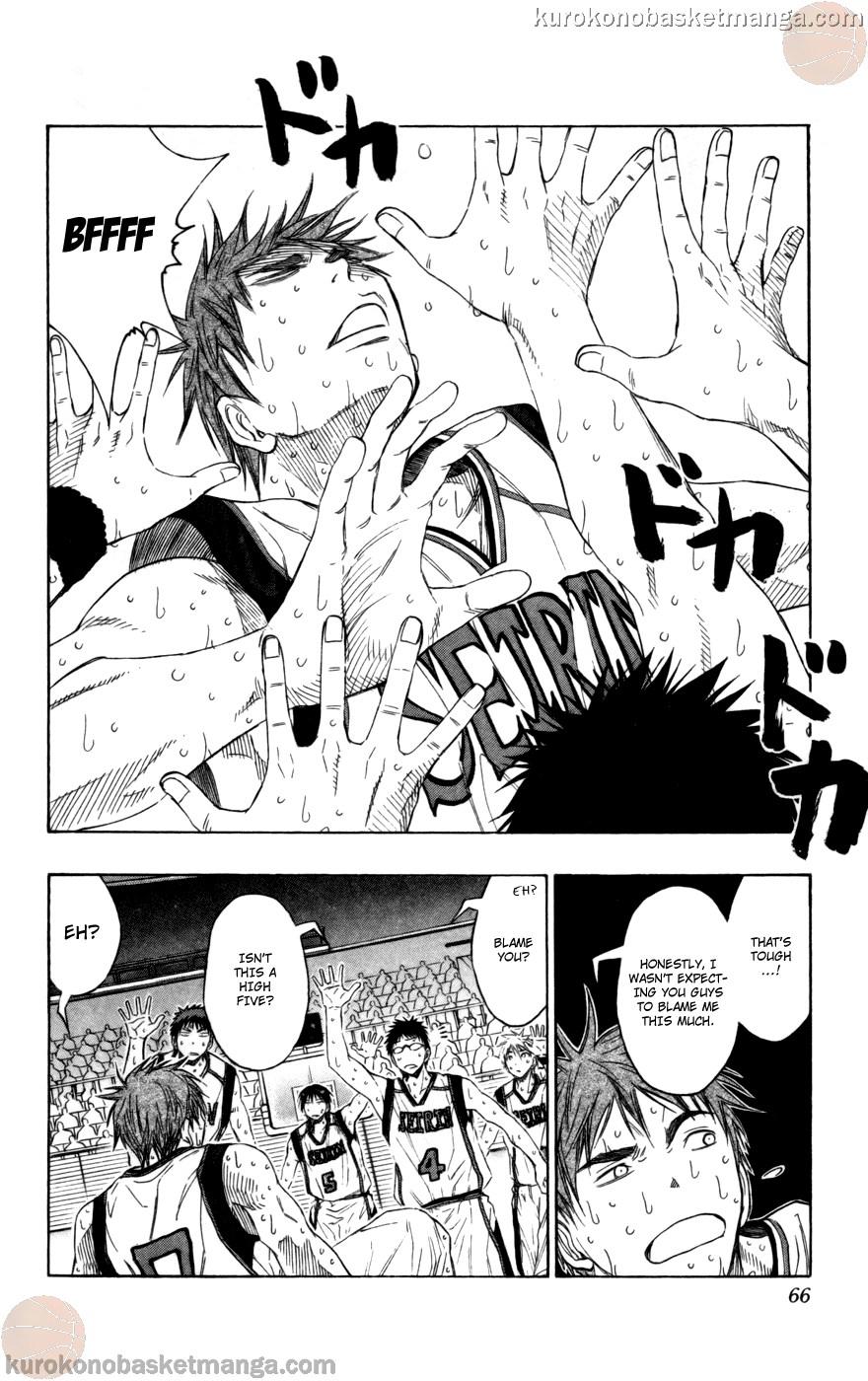 Kuroko no Basket Manga Chapter 93 - Image 02