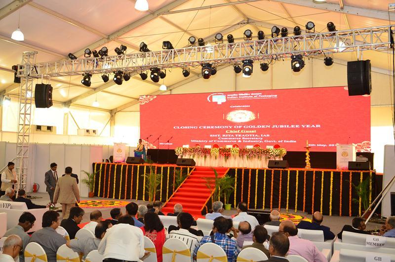 IIP - Closing Ceremoney of Golden Jubilee Year - 7
