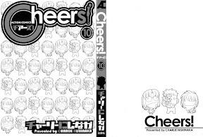Cheers! Vol. 10