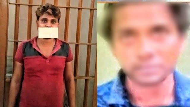 फिल्मी अंदाज में की पिता के हत्यारे से मित्रता, फिर चुका लिया 29 वर्ष का पुराना बदला..!