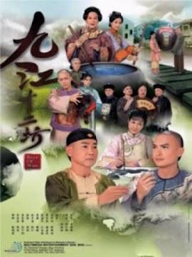 Cửu Giang Thập Nhị Phường (SCTV9)