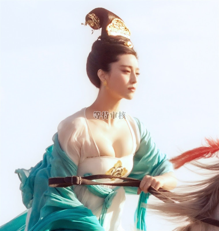 Lady of the Dynasty China Movie