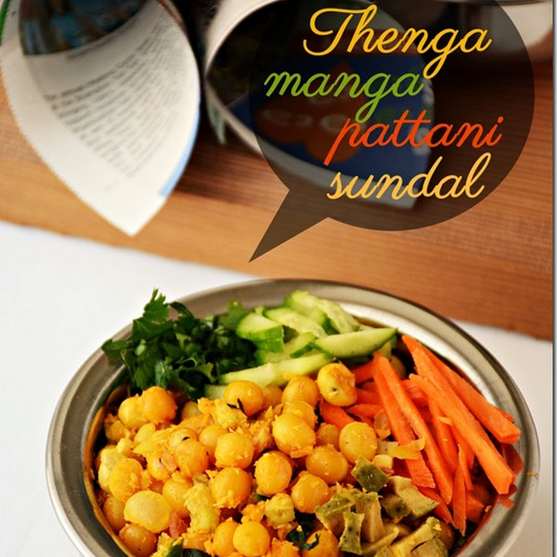 Thenga manga pattani sundal / Beach sundal/ Navratri recipes