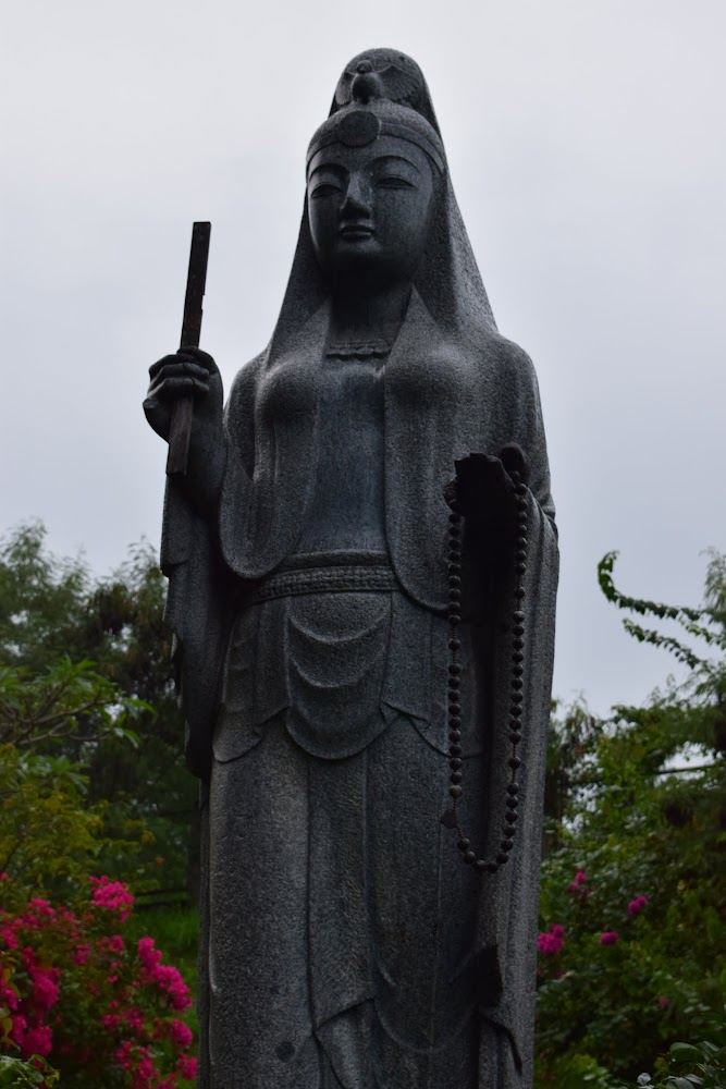 at gardens nearby the city hall called the 'Japanese Madonna'... hmmmm.