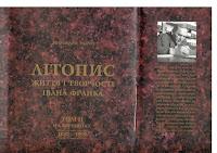 Літопис життя і творчості Івана Франка. Том 2