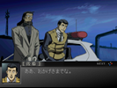 Patlabor Game Edition (984)