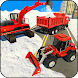 掘削機スノープラウ:都市スノーブロワートラックゲーム