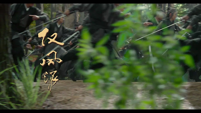 Sword Master China Movie