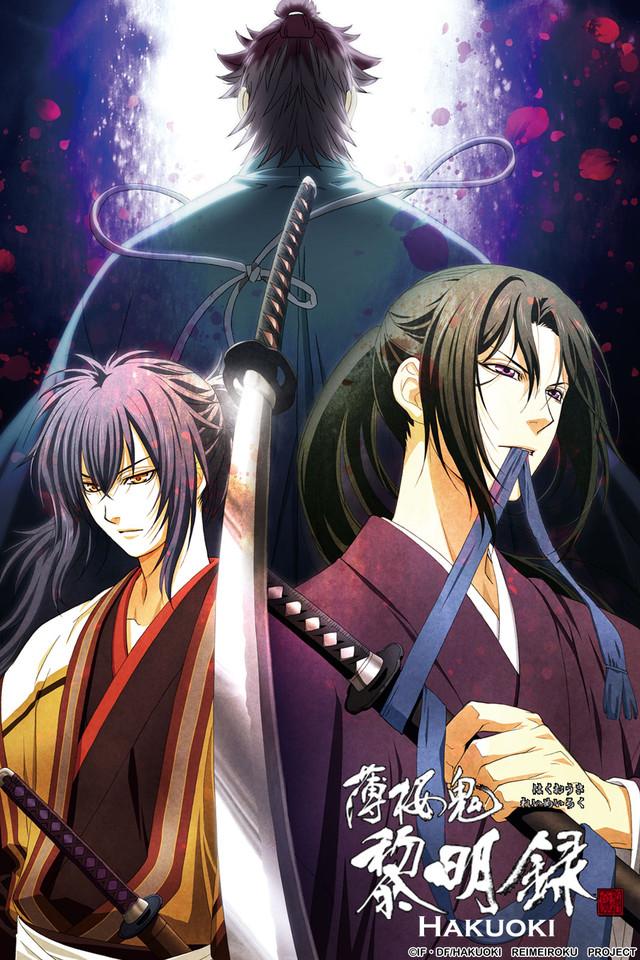 Hakuoki: Demon of the Fleeting Blossom – Dawn of the Shinsengumi