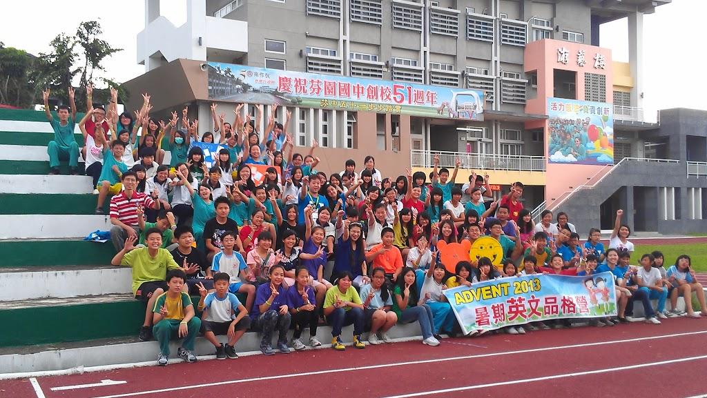 Taiwan missions through ADVENT. 2013-07台湾短宣