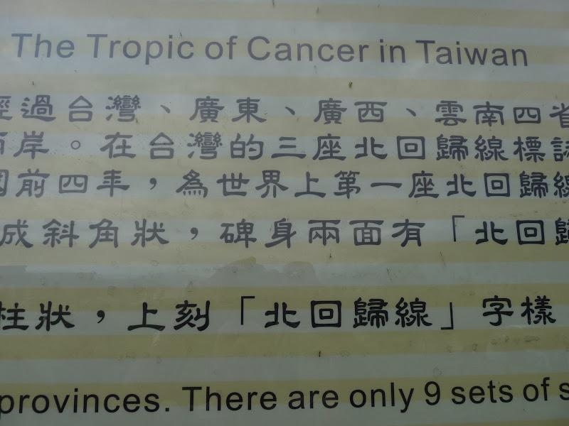 TAIWAN . Hualien et au Sud de Hualien,presque jusqu à Taitung - P1160920.JPG