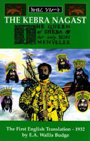 Cover of EA Wallis Budge's Book The Queen Of Sheba And Her Only Son Menyelek