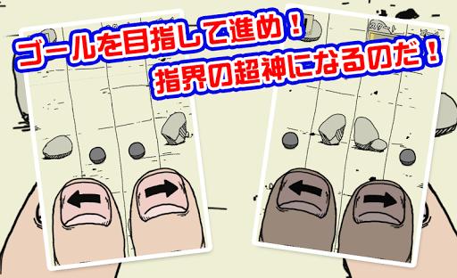 卡通动漫手机壁纸|不限時間玩工具App-APP試玩 - 傳說中的挨踢部門