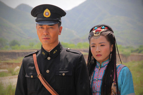 Golden Bloody Path China Drama