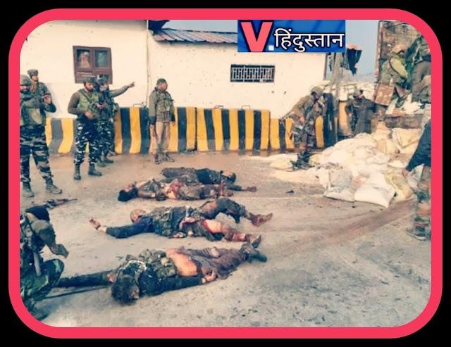 जम्मू कश्मीर में 4 पाकिस्तानी आतंकी ढेर ,ट्रक में गोली बारूद लेकर जा रहे थे, श्रीनगर  , और ख़बर