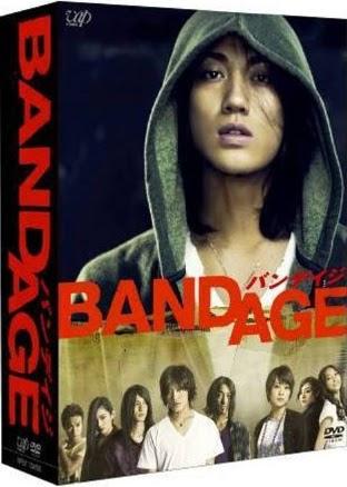 [MOVIES] BANDAGE バンデイジ (2009)