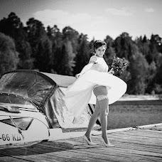 Wedding photographer Anastasiya Bulkina (Stella123). Photo of 03.10.2018
