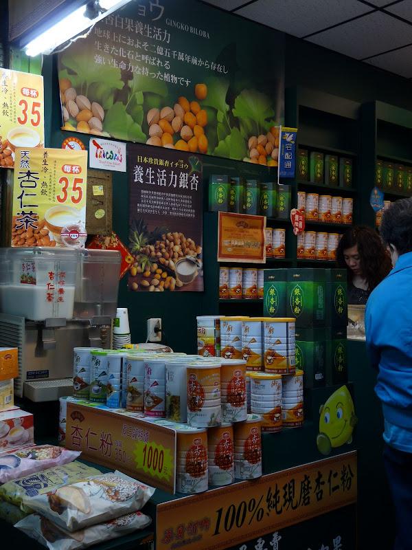 TAIWAN. Chuifen ou Jioufen ...et Keelung ( Nord de Taipei) - jiofen%2B026.jpg