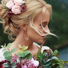Wedding photographer Alina Dorofeeva (dorofeevaphoto). Photo of 20.07.2017