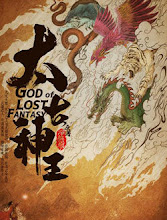 God of Lost Fantasy China Drama