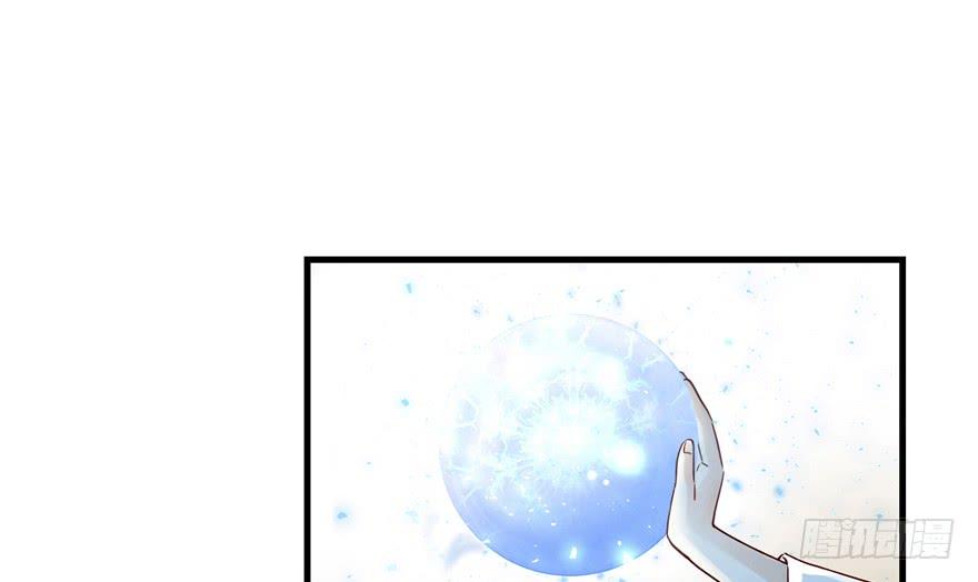 Đồ Đệ Nhà Ta Lại Quải Rồi chap 6 - Trang 14