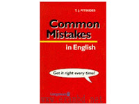 Common Mistakes in English - Full Book PDF Download