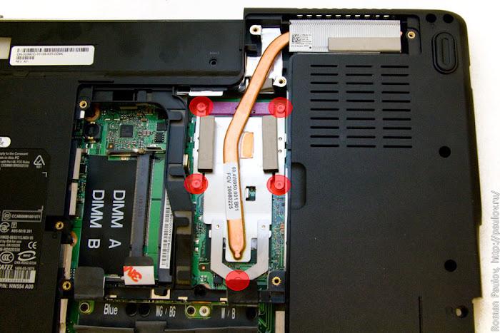 Как разобрать ноутбук Dell Inspiron 1525 45a