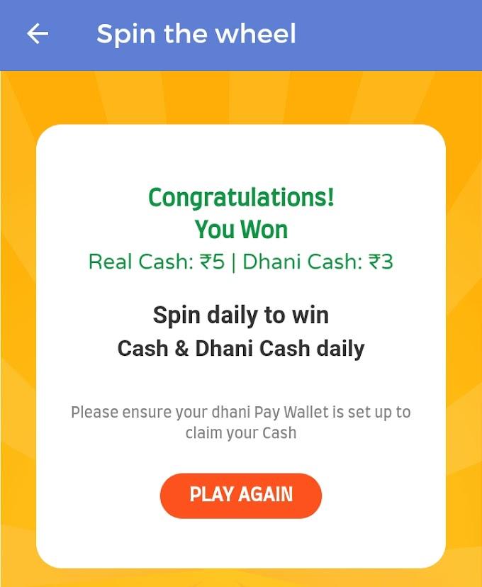 Dhani free cash loot free 10 rs cash back