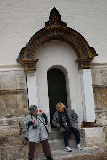 Kremlin Archangel Cathedral